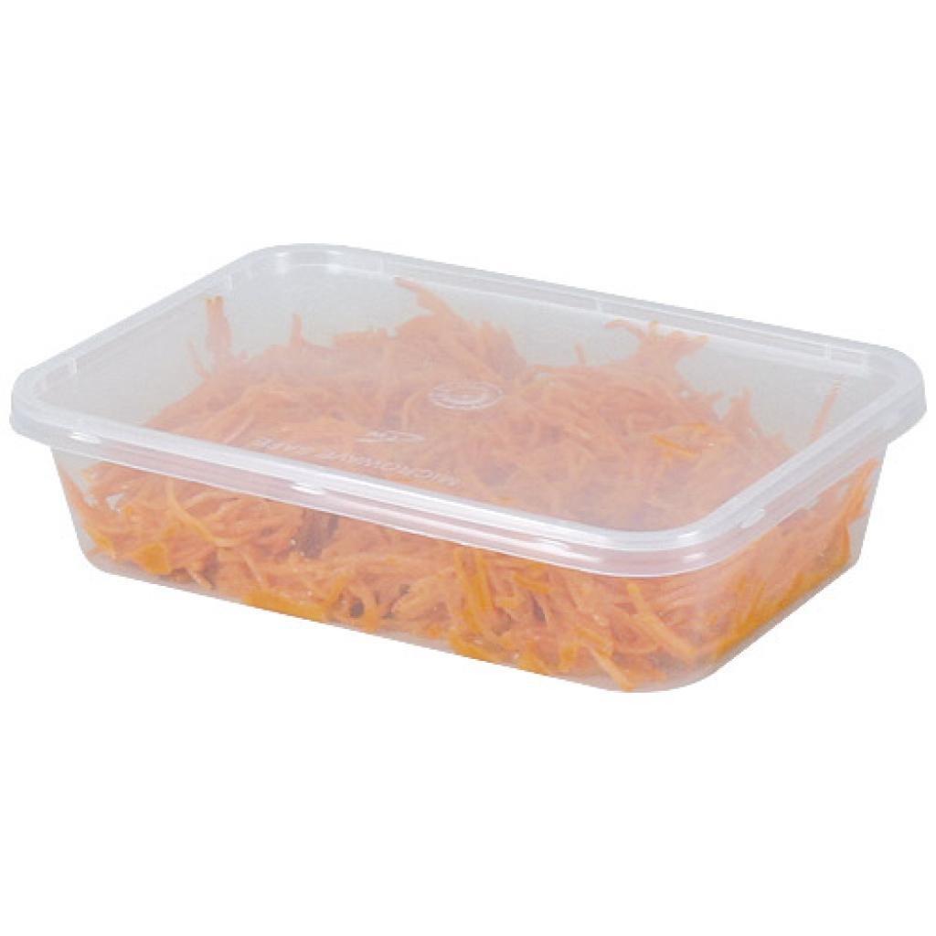 500g container with matching lid
