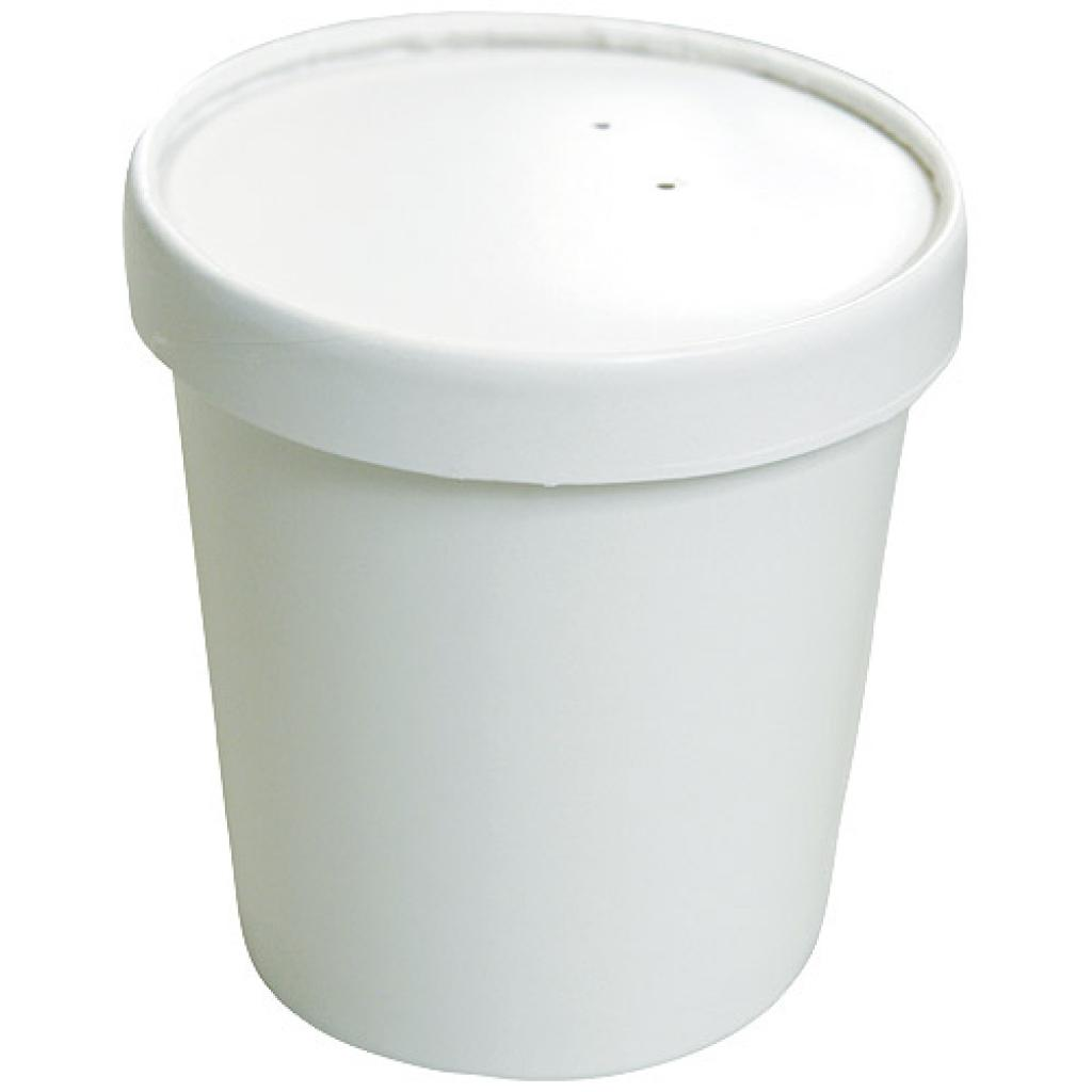 24cl / 8oz reinforced paperboard soup pot