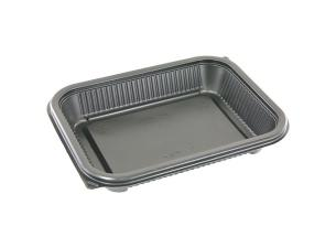 650g microwavable plastic container