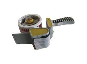 White sellotape with a guarantee strip 50mm x 100m