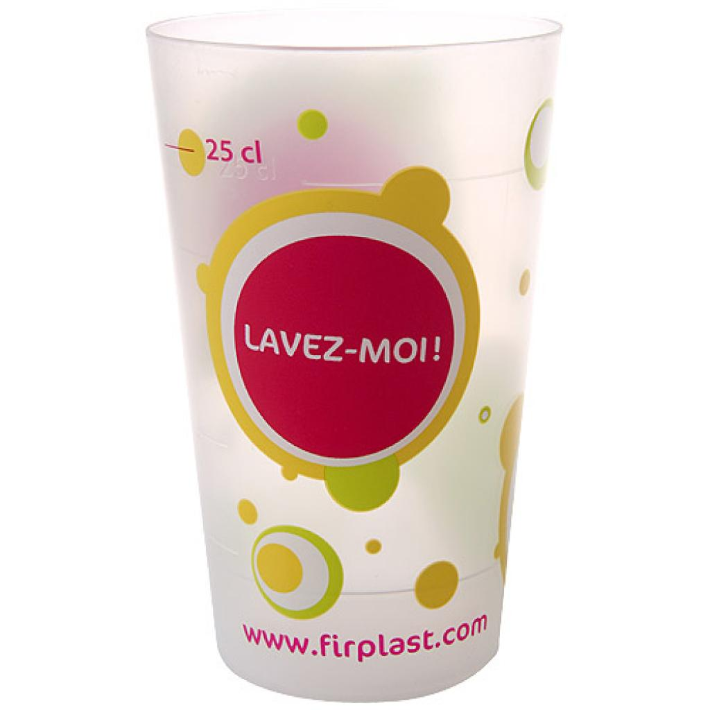 25/30cl reusable PP cup with PPT print